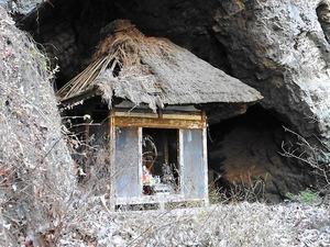 岩壺観音堂 (2)