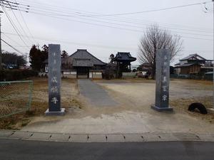 成願寺 (1)