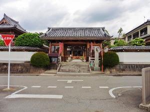 光栄寺 (1)