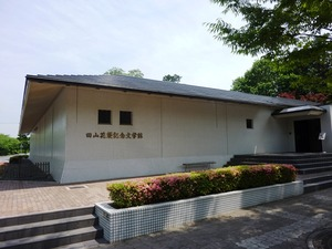 田山花袋記念文学館 (1)
