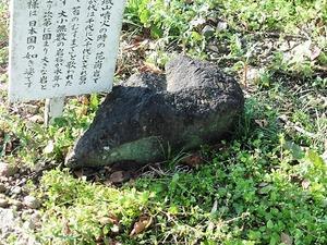 赤城浅間神社 (5)