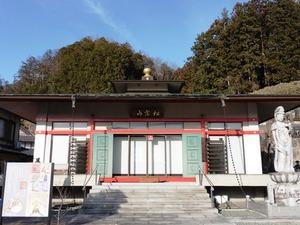 霊山寺 (1)