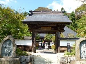 雲谷寺 (2)