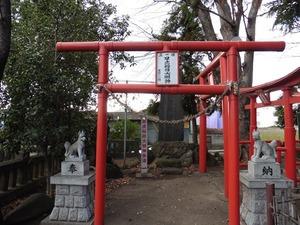 早虎稲荷神社 (1)
