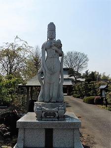 明王院 (2)