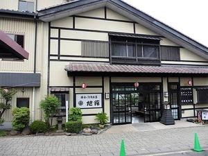 楫取素彦別邸跡 (3)
