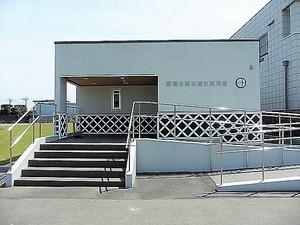 総社歴史資料館 (1)