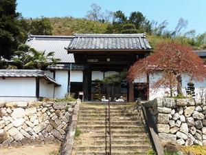伝宗寺 (2)