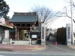 本城寺 (1)