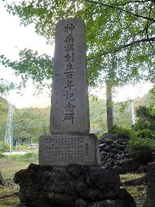 松谷神社 (9)