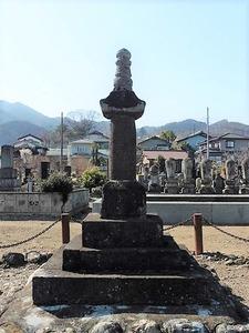 道忠禅師供養塔 (2)