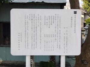 養報寺石仏 (2)