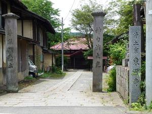 東源寺 (1)