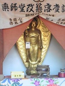 徳蔵寺 (12)