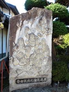 福蔵寺 (5)