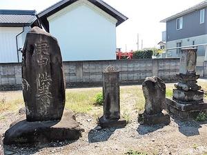 高福山観音寺 (2)