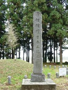 土師神社 (3)