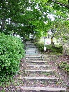 桜山公園 (10)