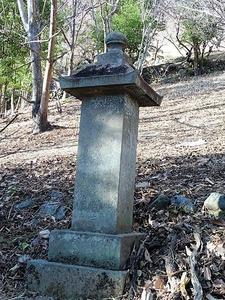土屋山城守高久の墓 (1)
