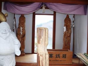 招福神社 (6)