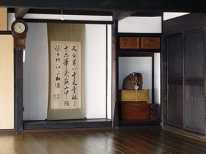 松井家住宅 (3)