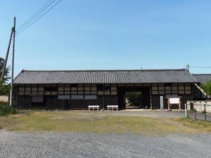 馬庭念流道場 (1)