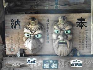 黒髪山神社 (7)