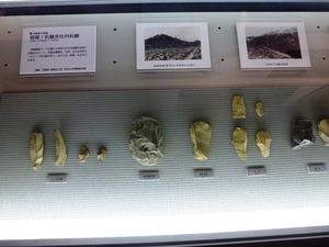 岩宿博物館 (2)