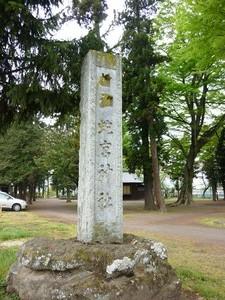 蛇宮神社 (3)