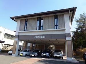埋蔵文化財調査センター (1)