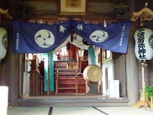 甲波祝禰神社 (4)