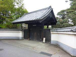 七日市藩邸跡 (1)