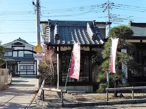 金光寺 (3)