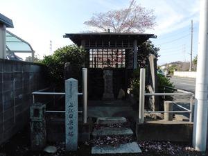上江田の庚申塔 (1)