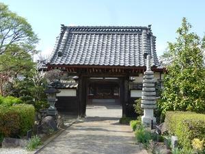 普門寺 (1)