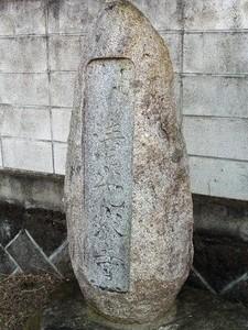清光寺 (2)