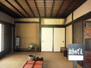 旧戸部家住宅 (5)