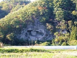 へそ岩 (1)