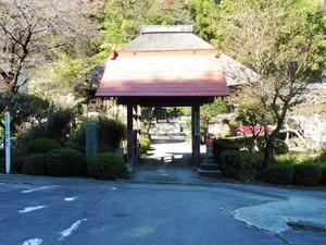長徳寺 (1)