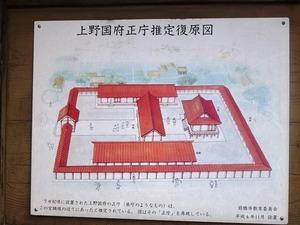 宮鍋神社 (7)