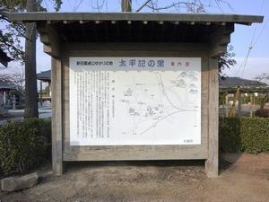 威光寺 (3)