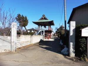宝存寺 (1)