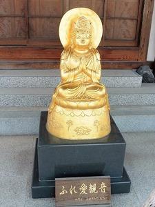 神宮寺 (7)