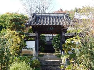 如意寺 (1)