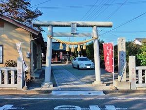 小石神社 (1)