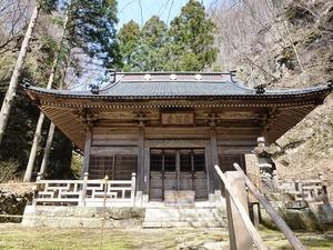 黒瀧山不動寺 (7)