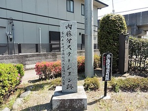 前橋ステーション跡 (1)