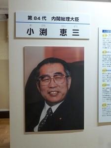 昭和庁舎 (9)