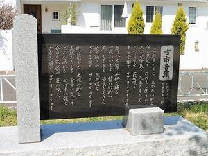 和尚塚の多宝塔、他 (9)