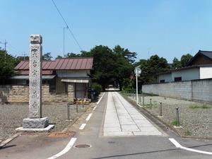 華蔵寺 (1)